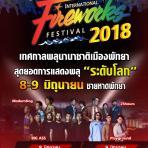 LEO presents Pattaya International Fireworks Festival 2018
