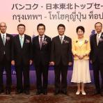 """องค์การส่งเสริมการท่องเที่ยวแห่งประเทศญี่ปุ่น ร่วมกับ กระทรวงการท่องเที่ยวและกีฬา จัดงานแถลงข่าว """"Bangkok-Tohoku Top Sales 2019"""""""