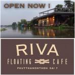 ริว่า โฟลทติ้ง คาเฟ่ ริมแม่น้ำท่าจีน สามพราน  นครปฐม RIVA Floating Cafe ParnDhevi Riverside Resort