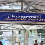 06 รถไฟฟ้ามหานคร สายสีน้ำเงิน MRTสถานีศูนย์การประชุมแห่งชาติสิริกิติ์ เขตคลองเตย ถนนรัชดาภิเษก