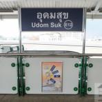 E12 สถานีรถไฟฟ้า BTS สถานีอุดมสุข บริเวณทางทิศเหนือของสามแยกอุดมสุขและสี่แยก