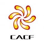 งานแสดงสินค้าอาเซียนจีน ครั้งที่ 6 วันที่ 22-24 กันยายน 2559 ฮอล 2-3 อิมแพ็ค เมืองทองธานี