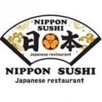 ร้านอาหารญี่ปุ่น ซากิชูชิ เพชรเกษม สาย2